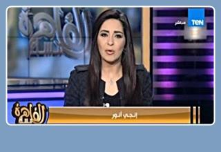 برنامج مساء القاهرة 27-4-2016 - انجى انور - قناة ten