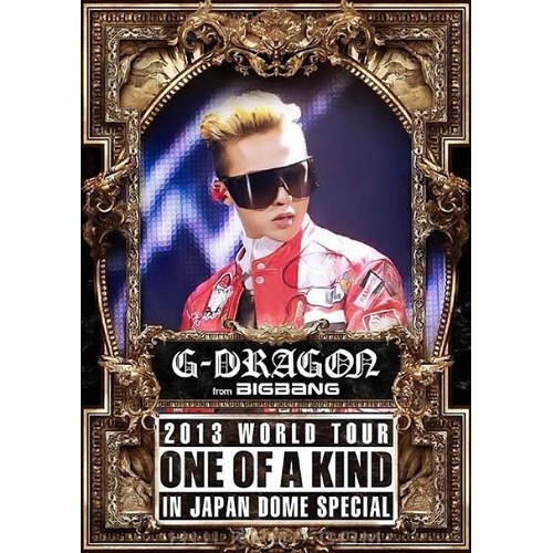 [DVD] G-Dragon 2013 World Tour One of a Kind In Japan Dome Special