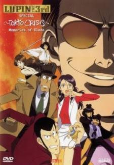 Anime Movie Lupin III: Honoo no Kioku - Tokyo Crisis Subtitel Indonesia