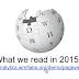 Wikipedia-ն ամփոփել է 2015 թվականը #Edit2015 տեսահոլովակում