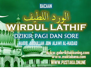 Teks Bacaan Wirdul Lathif Susunan al-Habib Abdullah Bin Alawi al-Haddad