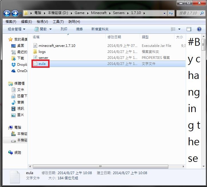 小李の亂玩筆記: Minecraft-基本官方伺服器架設(需要Hamachi)+伺服器模組安裝