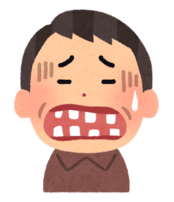 Haguki shisyuubyou man