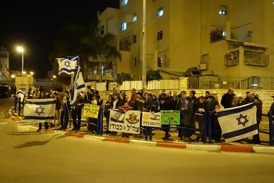 Rationalist Judaism: January 2018