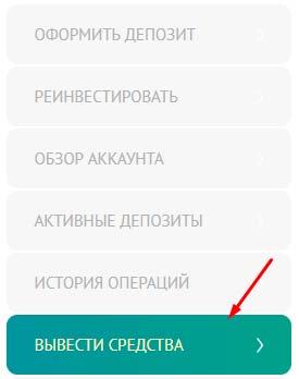 Регистрация в GramTon 5