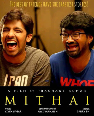 Mithai Movie: Hit or Flop | Story | Budget | Box office Collections | Review Ratings