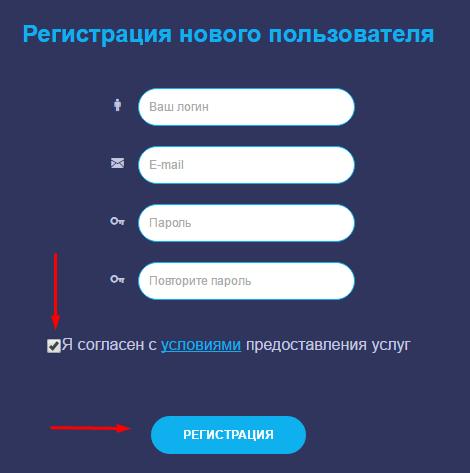 Регистрация в Oilco 2