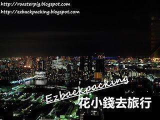 東京灣夜景