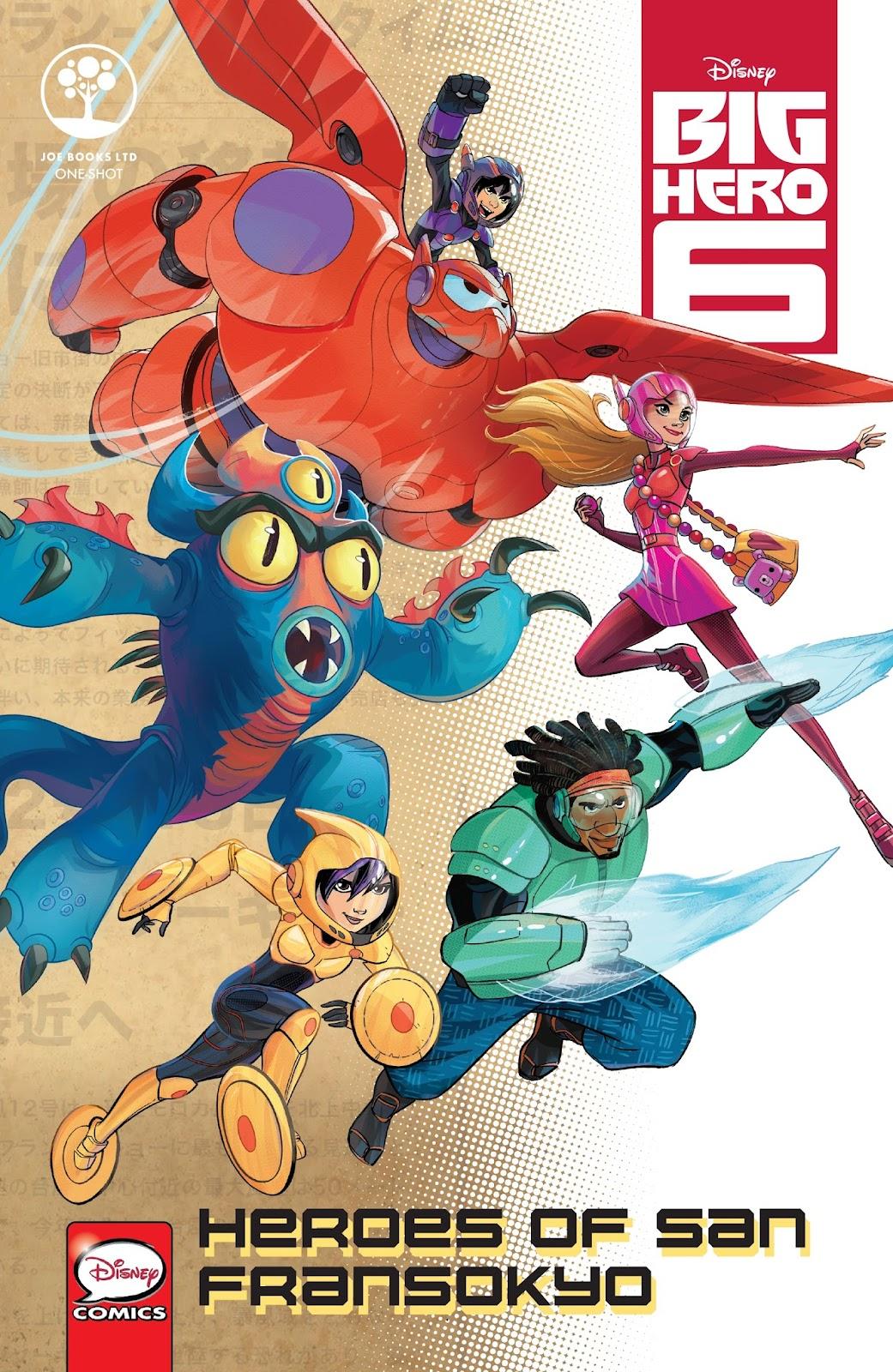 Big Hero Comic comic disney big hero 6: heroes of san fransokyo issue 1