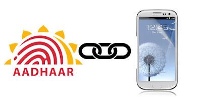 Aadhaar Portal