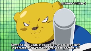 Dragon Ball Super 70