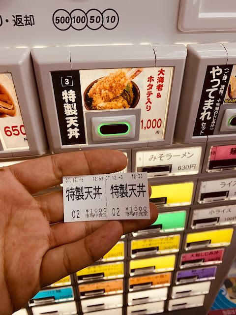 市場中食堂-食券