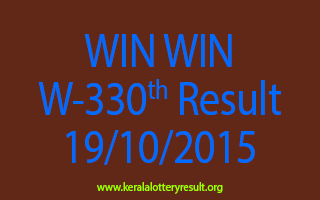 WIN WIN W 330 Lottery Result 19-10-2015