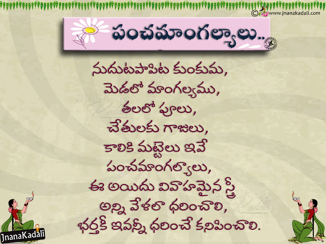 best dharma sandehalu information in telugu-telugu dharmasandehalu, telugu quotes on dharmasandehalu, spiritual monks information in telugu