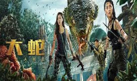 اقوى افلام اكشن 2018(جزيرة الافاعي)مترجم كامل HD