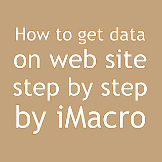 วิธีทำให้ไอมาโครดึงสินค้าจากหน้าเว็บ ทีละขั้นตอน