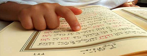 Teknik-teknik pengajaran yang digunakan oleh Rasulullah SAW