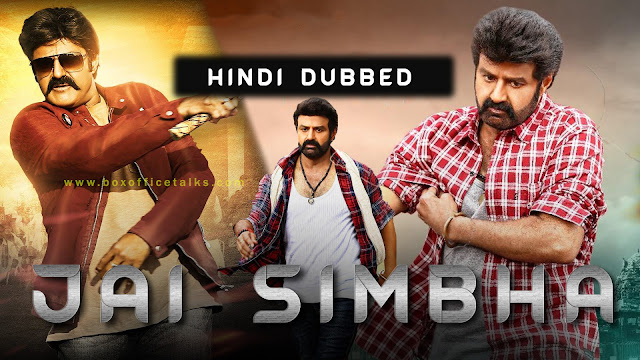 Jai Simha Hindi dubbed movie
