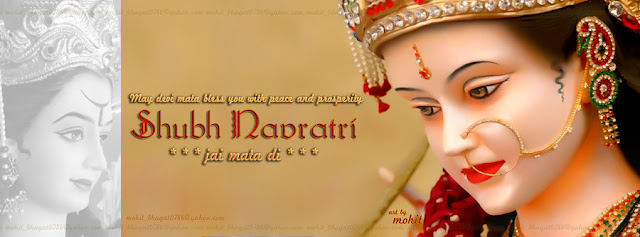 Happy Navratri HD Wallpapers -