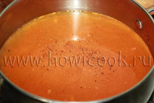 рецепт зузы с куриными желудками с пошаговыми фото