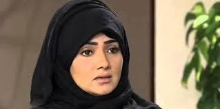 السيرة الذاتية الاستاذة كوثر الاربش مجلس أمناء مركز الملك عبدالعزيز للحوار