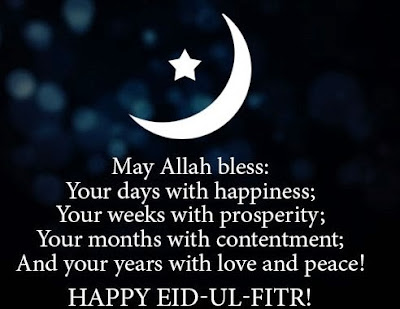 Cute-Happy-Eid-Mubarak-2017-Images-With-Wishes-Messages-4