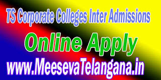 How to Fill Telangana TS Corporate Colleges Inter Admissions Online Apply Telangana TS Degree First Year Admissions Online Apply