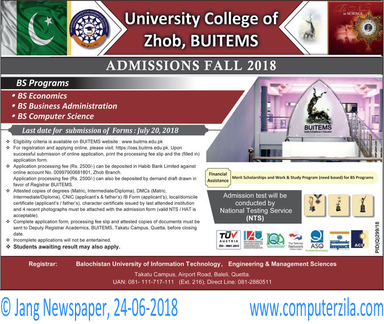 University College of Zhob, BUITEMS Admissions Fall 2018