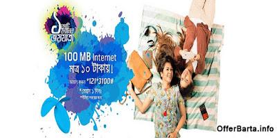 Grameenphone 100MB Internet 10TK