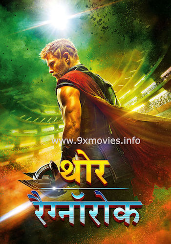 Thor Ragnarok 2017 Dual Audio Hindi 480p DVDScr 350MB
