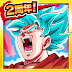 DRAGON BALL Z DOKKAN BATTLE (Japanese) - VER. 3.8.2 (ドラゴンボールZ ドッカンバトル) (God Mode - High Attack) MOD APK