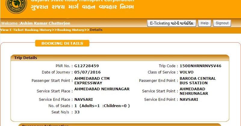 GSRTC Ticket Cancellat...