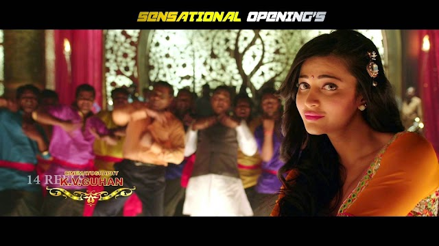 """AAGADU"" JUNCTION LOO SONG TRAILER"