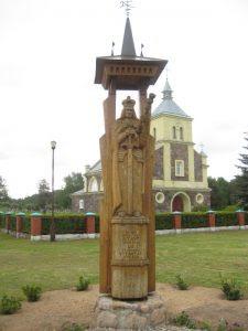 Памятник Витовту