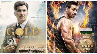 akshay kumar and john abraham box office collection