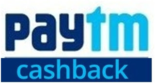 paytm cashback coupons are here paytm is no.1 recharge site where you can recharge your mobile dth data card ,pay your postapid bill.and shopping .our site is updated with latest paytm dicount coupons and cashback offersof 2015. you can check our site for others offers on paytm