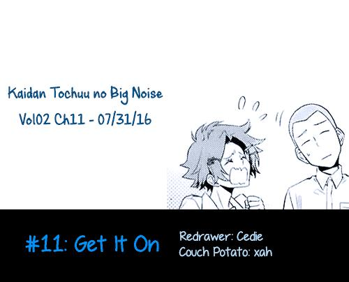 Kaidan Tochuu no Big Noise - Chapter 12