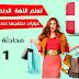 تعلم اللغة الدنماركية - عبارات وجمل تحتاجها عند التسوق