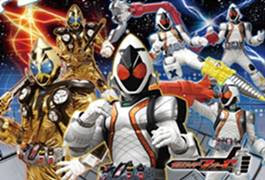 Assistir - Kamen Rider Fourze  - Online
