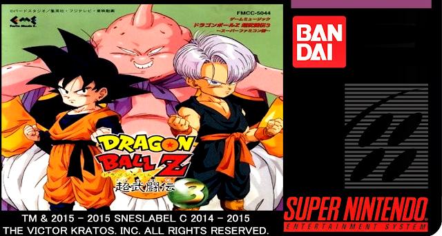 Dragon Ball Z: Super Butoden 3 - Portada