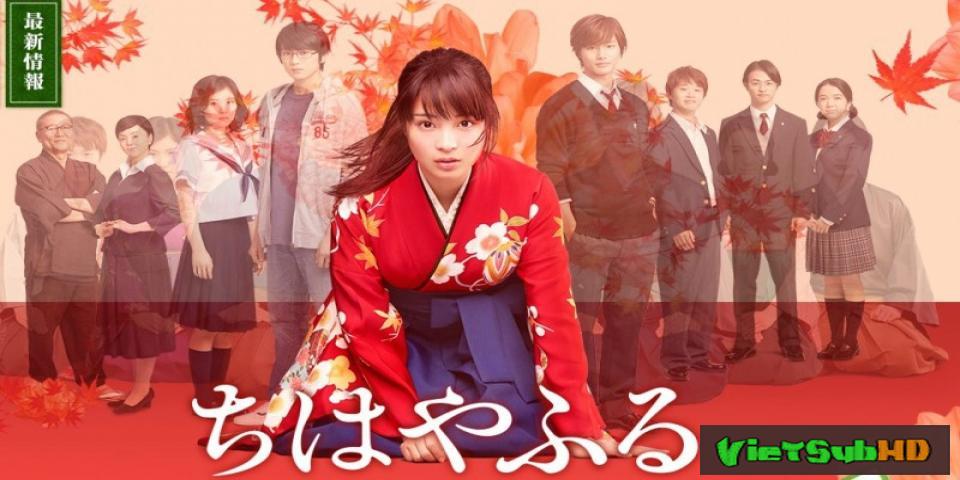 Phim Lá Bài Cổ (Live-action Phần 1) VietSub HD | Chihayafuru Part I (Live-action) 2016