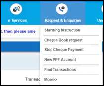 request & inquiry tab