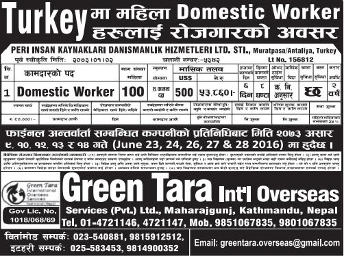 Free Visa, Free Ticket, Jobs For Nepali In Turkey, Salary -Rs.53,000/