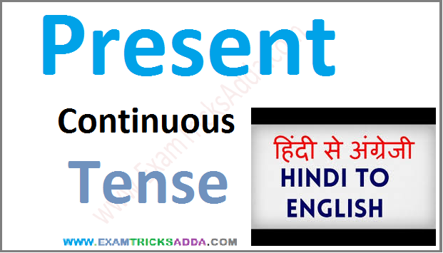 Present Continuous Tense in Hindi - English Translation