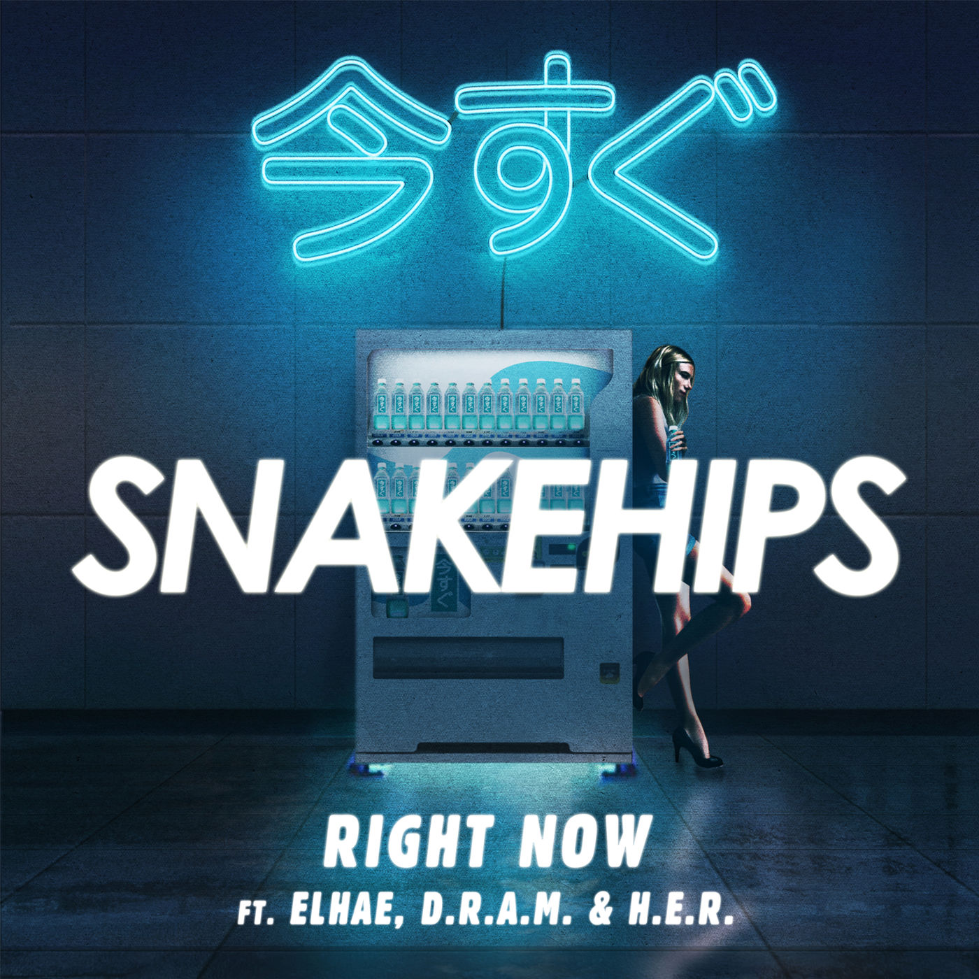 Snakehips - Right Now (feat. ELHAE, D.R.A.M. & H.E.R.) - Single Cover