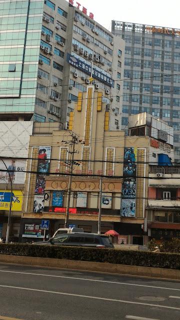 façade de cinéma à Hongkou à Shanghai