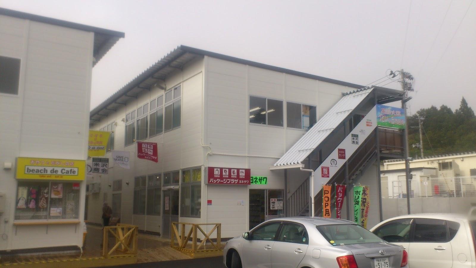 Tip. Blog: 2012年6月4日一ノ関→陸前高田市→気仙沼市訪問