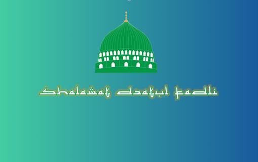 Shalawat Dzatul Fadli
