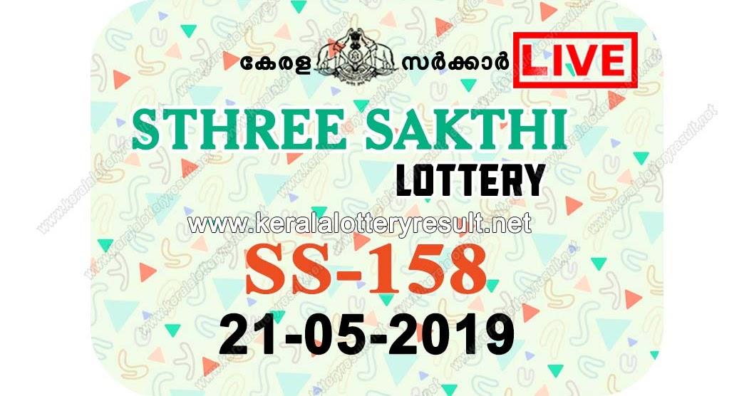 Kerala Lottery Result 21/05/2019 ; Sthree Sakthi Lottery