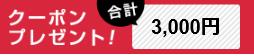 http://gladd.jp/register/FnQL21xSg